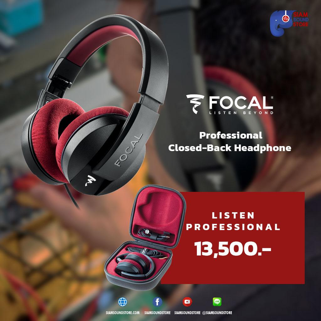 หูฟัง Focal
